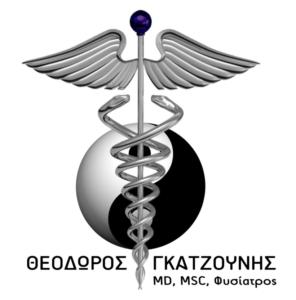 Θεόδωρος Γκατζούνης, ολιστική θεραπευτική